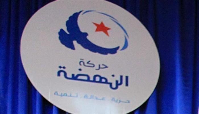 تونس.. حركة النهضة تؤيد انتخابات رئاسية وتشريعية مبكرة حال تعطل الحوار