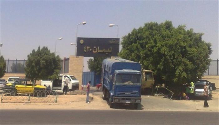 استشهاد المعتقل السيد محمد إبراهيم بسجن وادي النطرون نتيجة الإهمال الطبي