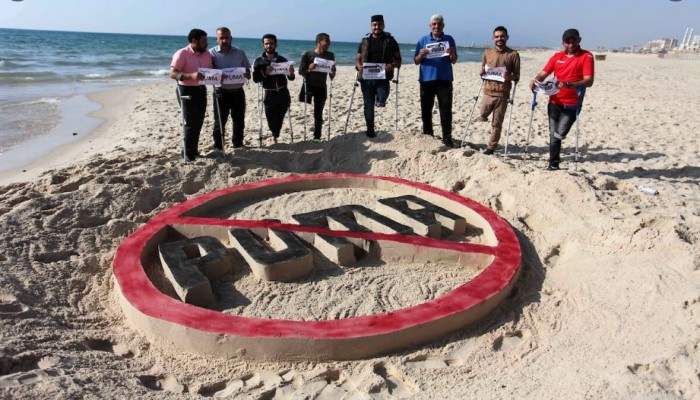 حركة فلسطينية تطالب بمقاطعة شركة بوما الداعمة للاحتلال الصهيوني