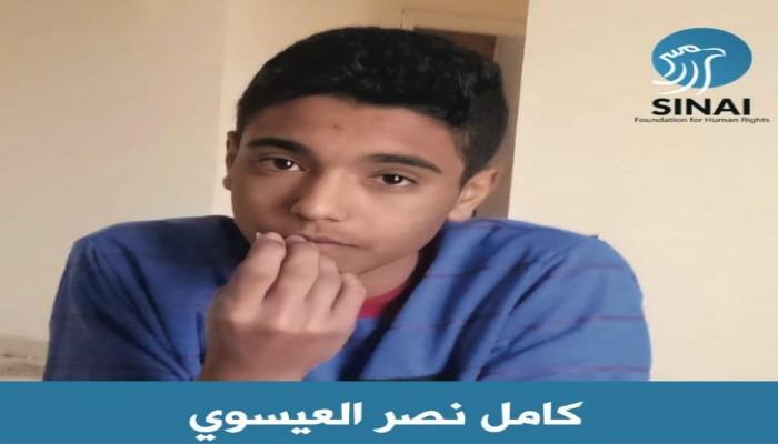 تقرير حقوقي يحمل الجيش مسئولية قتل الطفل كامل نصر العيسوي في سيناء