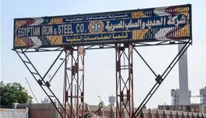 نظام الانقلاب يبدأ تقسيم أراضي شركة الحديد والصلب لبيعها للمستثمرين