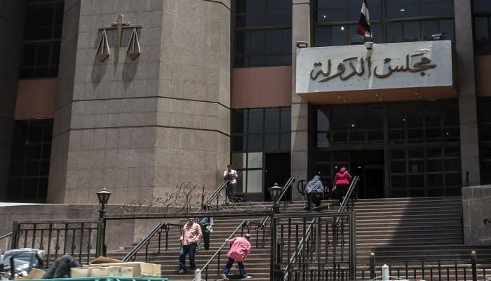 حريق أرشيف مجلس الدولة التهم عددا كبيرا من ملفات القضايا