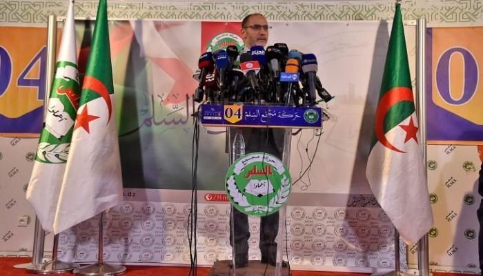 الجزائر.. حركة مجتمع السلم تدعو لتشكيل حكومة ائتلافية