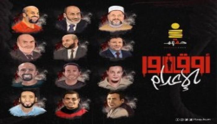 أحكام إعدام بالجملة في مصر.. لماذا؟