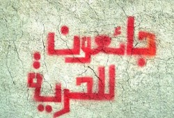 منصات وحملات حقوقية: إضرابات السجون تفضح دعاية داخلية الانقلاب
