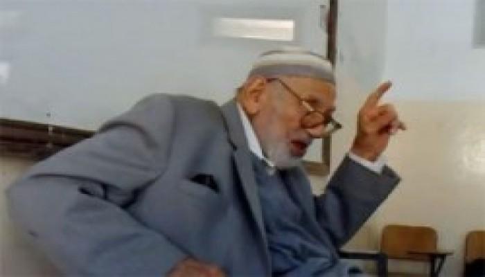 """د. عبد الكريم زيدان يكتب: شرح الأصول العشرين للإمام الشهيد حسن البنا..""""11"""""""