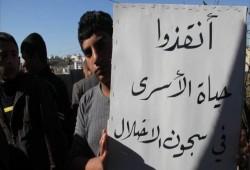 تصاعد الجرائم الطبية والإهمال المتعمد بحق الأسرى في سجون الاحتلال