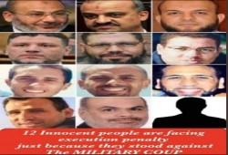 لليوم الثامن.. استمرار الاعتصام أمام مقر الأمم المتحدة لوقف الإعدامات بمصر