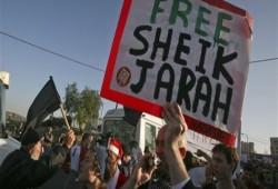 دعوات للاحتشاد في الشيخ جراح رفضاً لقرار الاحتلال هدم خيمة التضامن