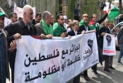 تنديد جزائري بمنح الكيان الصهيوني صفة عضو مراقب بالاتحاد الإفريقي