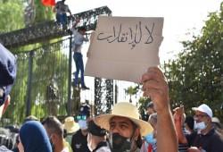 د. عزمي بشارة: الديمقراطية التونسية تواجه الشعبوية