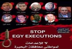 حملة #أوقفوا_الإعدامات تتواصل بعد أحكام بإعدام أبرياء البحيرة