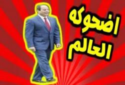 نشطاء: قائد الانقلاب يمهد للخراب الكبير ويخشى لحظة الحساب