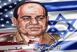 نتنياهو يفضح خيانة السيسي ويكشف عن لقائه 6 مرات سرا في سيناء منذ 2011